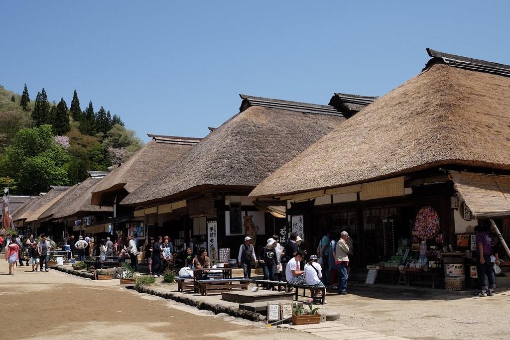 Ouchijuku Post Town