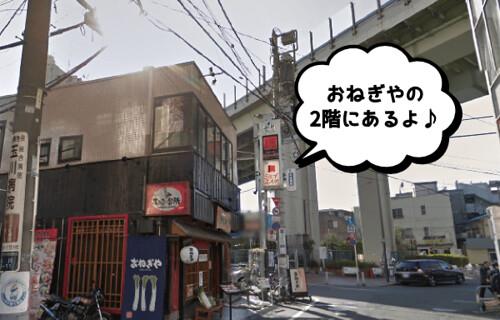 jesthe30-futagotamagawa01