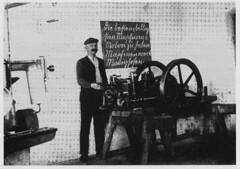 История компании KTM