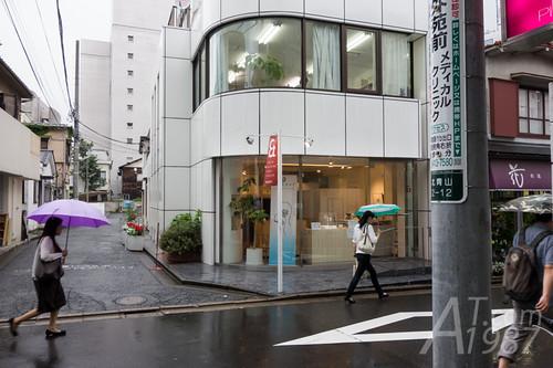TOKYO HEARING CARE CENTER