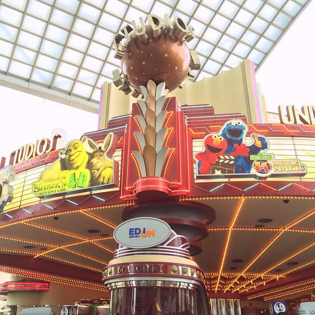 Universal Studios Osaka 10