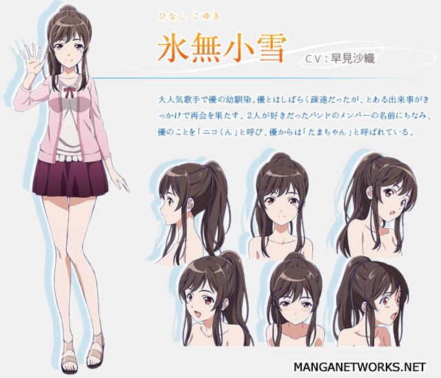 31940174826 6cf938d92d o Ra mắt PV thứ 2 đầy cảm xúc của anime Fuuka