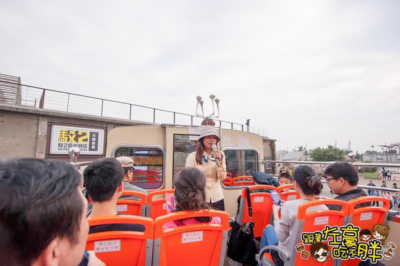 高雄雙層巴士觀光公車(西子灣線)-39