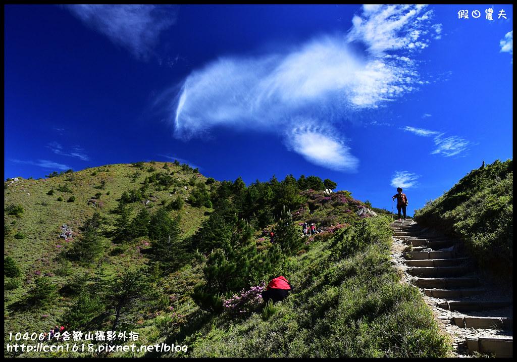 1040619合歡山攝影外拍DSC_1489