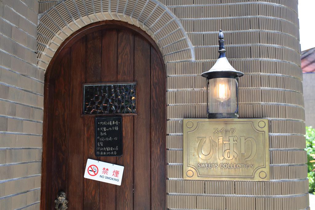 20150614-1台南-Hibari雲雀 (3)
