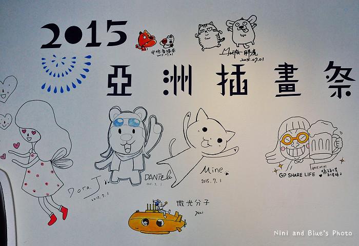 2015亞洲插畫展04