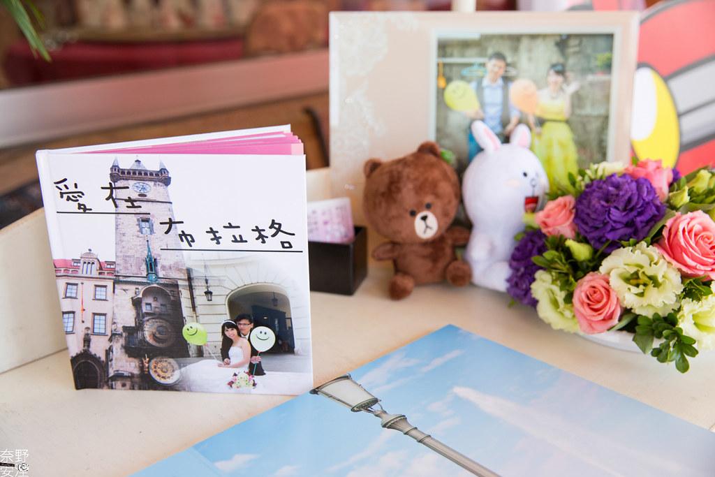 婚禮紀錄-高雄-展誠&鳳綿-文定午宴 X 吉喜海鮮餐廳 (54)