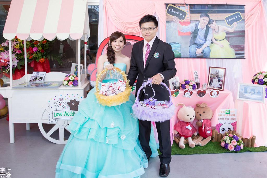 婚禮紀錄-高雄-展誠&鳳綿-文定午宴 X 吉喜海鮮餐廳 (89)