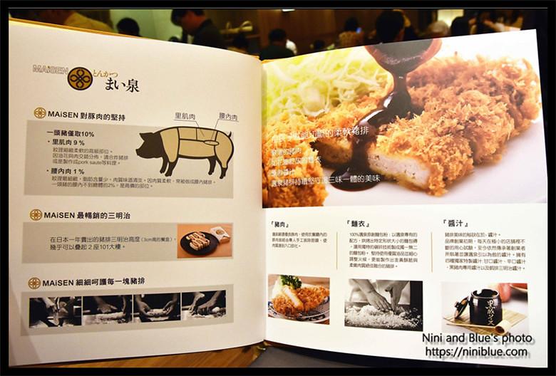 新光三越日本邁泉豬排菜單menu價位02