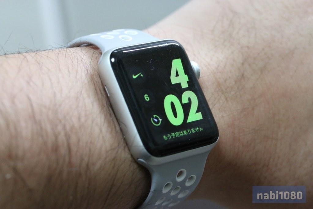 Spigen Apple Watch09