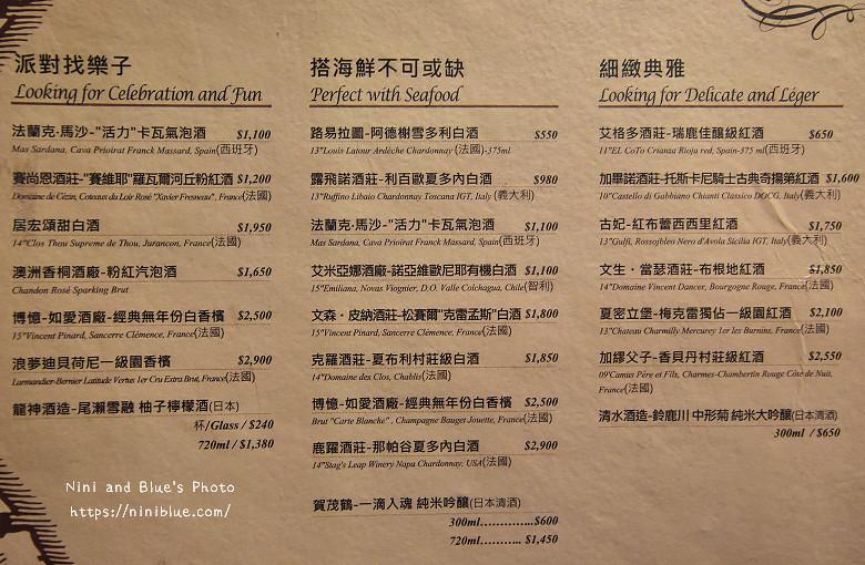 公益路美食妃黛方舟菜單menu價位01