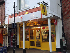 Picture of Real Flavour Caribbean Takeaway, 38 Surrey Street