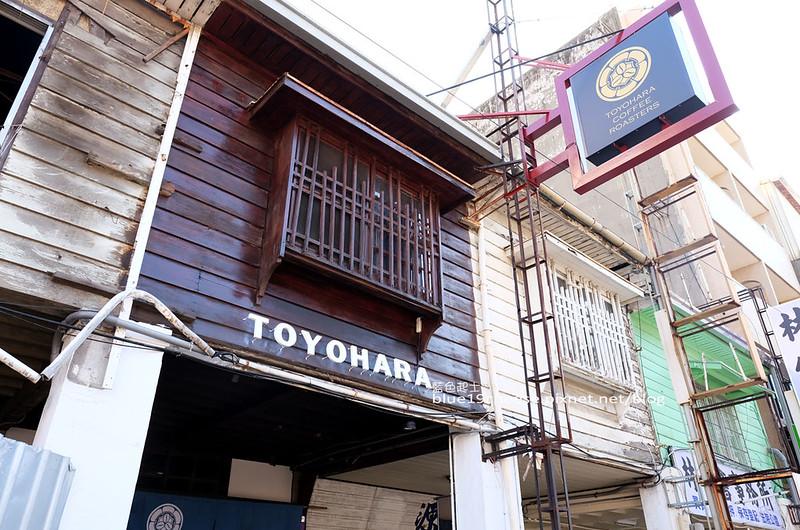 32272643162 0d2fba4795 c - Toyohara Coffee Roasters-豐原日據時期百年老建築.有著對老宅和咖啡的熱愛熱情.台中豐原老屋老宅咖啡館.豐原火車站商圈