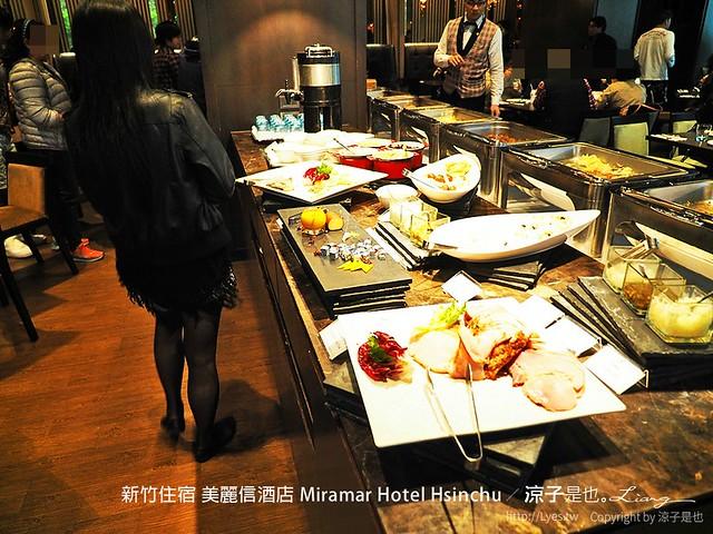 新竹住宿 美麗信酒店 Miramar Hotel Hsinchu 28
