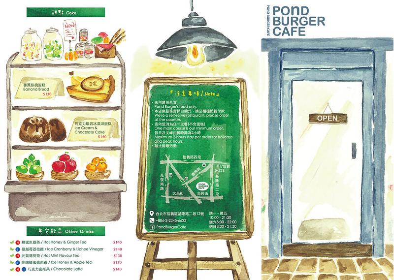 Pond Burger Cafe可愛彩繪風格的菜單