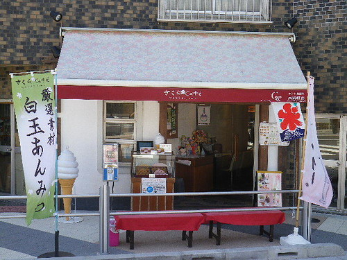 sakuracafe01