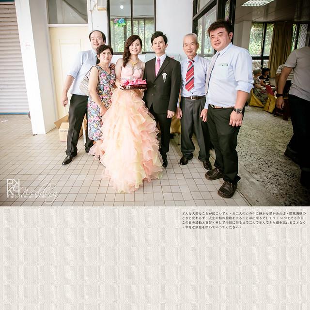 20150530PO-116