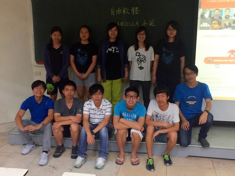 交大服務學習 Mozilla 小組