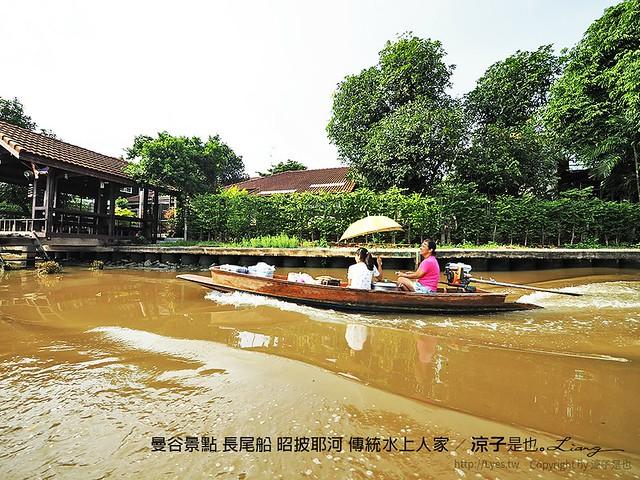 曼谷景點 長尾船 昭披耶河 傳統水上人家 74