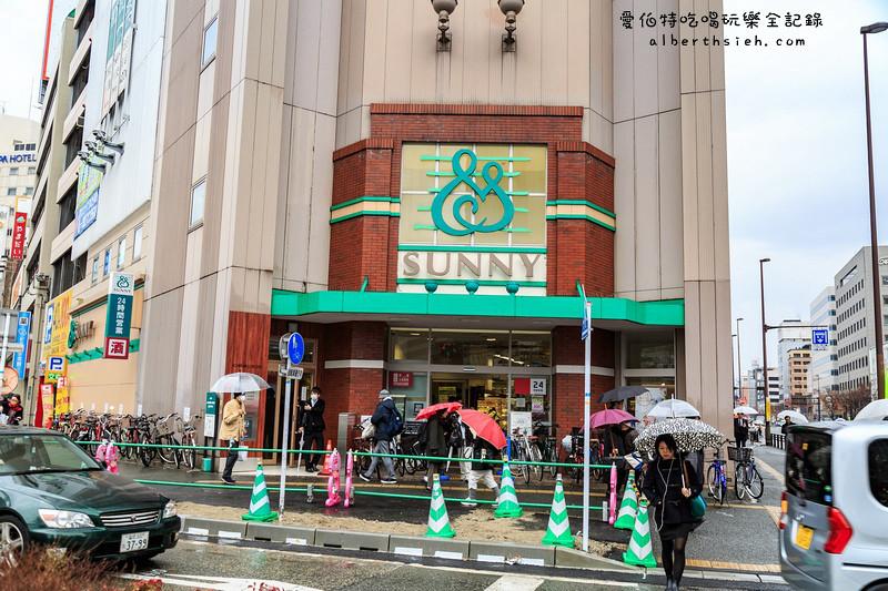 福岡SUNNY