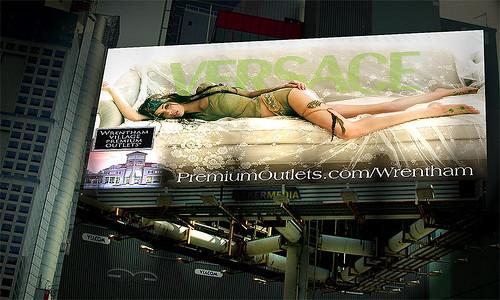 billboard design 2