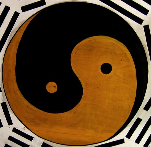 Yin yang, Dali