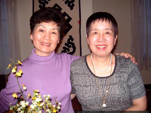 dian chu, 2002-05-11, 1337 29th ave dscf1618