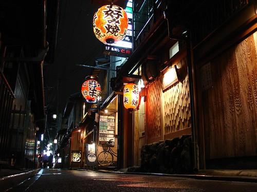 Pontocho alley at night, Kyoto, Japan