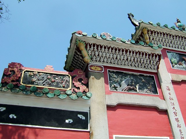 Header of A-Ma Temple