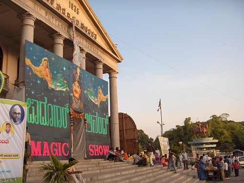 Magic Show at Puttanna Chetty Town Hall
