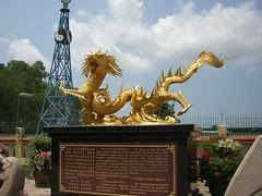 Pavillion is named 'Anek Kusala Sala', but why the dragon?