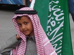 Saudi Arabia fan