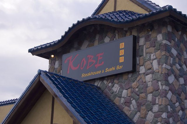 Kobe Sushi Steakhouse Inc  Independence Boulevard Virginia Beach Va