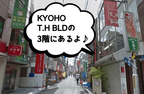 jesthe92-takatsuki01