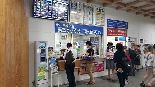 มาซื้อตั๋วรถเมล์แบบ One-day pass ที่นี่ ตรงสถานี JR Nara