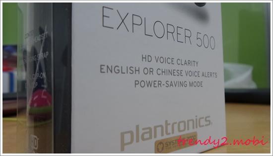 plantronics-explorer-50020150706_092446
