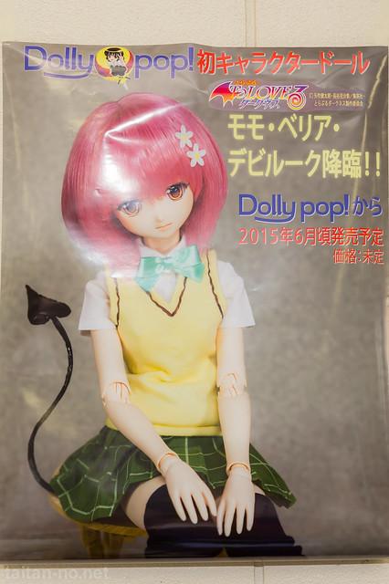 DollShow-SUMMER SPECIAL5135-DSC_5132