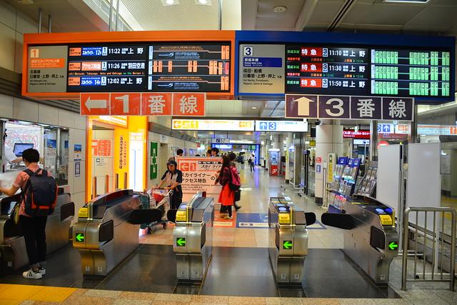 京成空港第2ビル駅:改札口