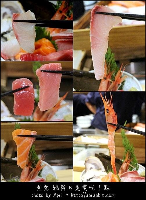 19697239064 3a9988a83e o - 【熱血採訪】[台中]本壽司--食材新鮮的美味,吃一口就知道@北區 太原路