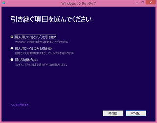 Windows 10 Update 007