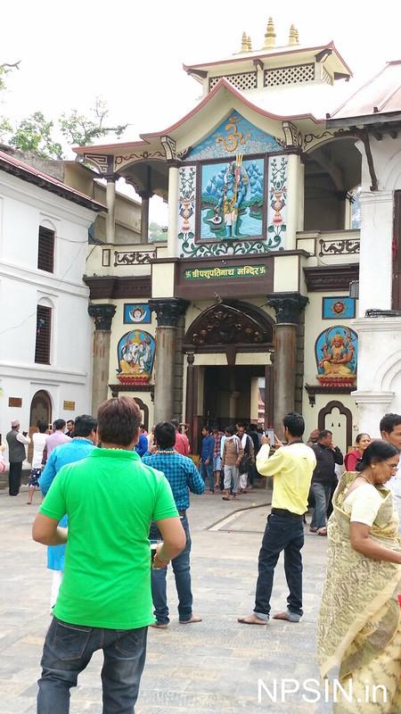 Western main gate in full view of Shri Pashupatinath Mandir