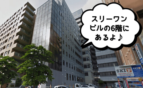 シースリー C3 新横浜店 予約