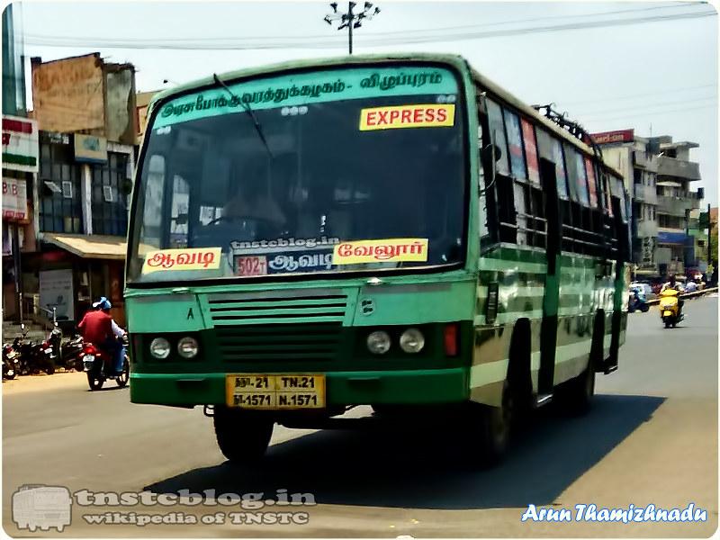 TN-21N-1571 of Tiruvallur Depot Route 502T Avadi - Vellore via Poonamallee, Sriperumbudur, Walaja.