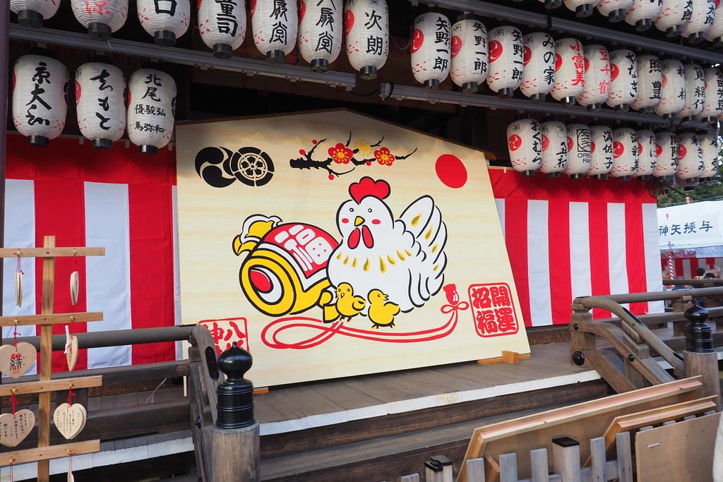 八坂神社,