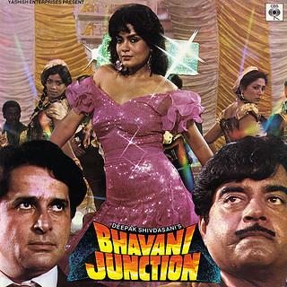 Bappi Lahiri: Bhavani Junction (1985)