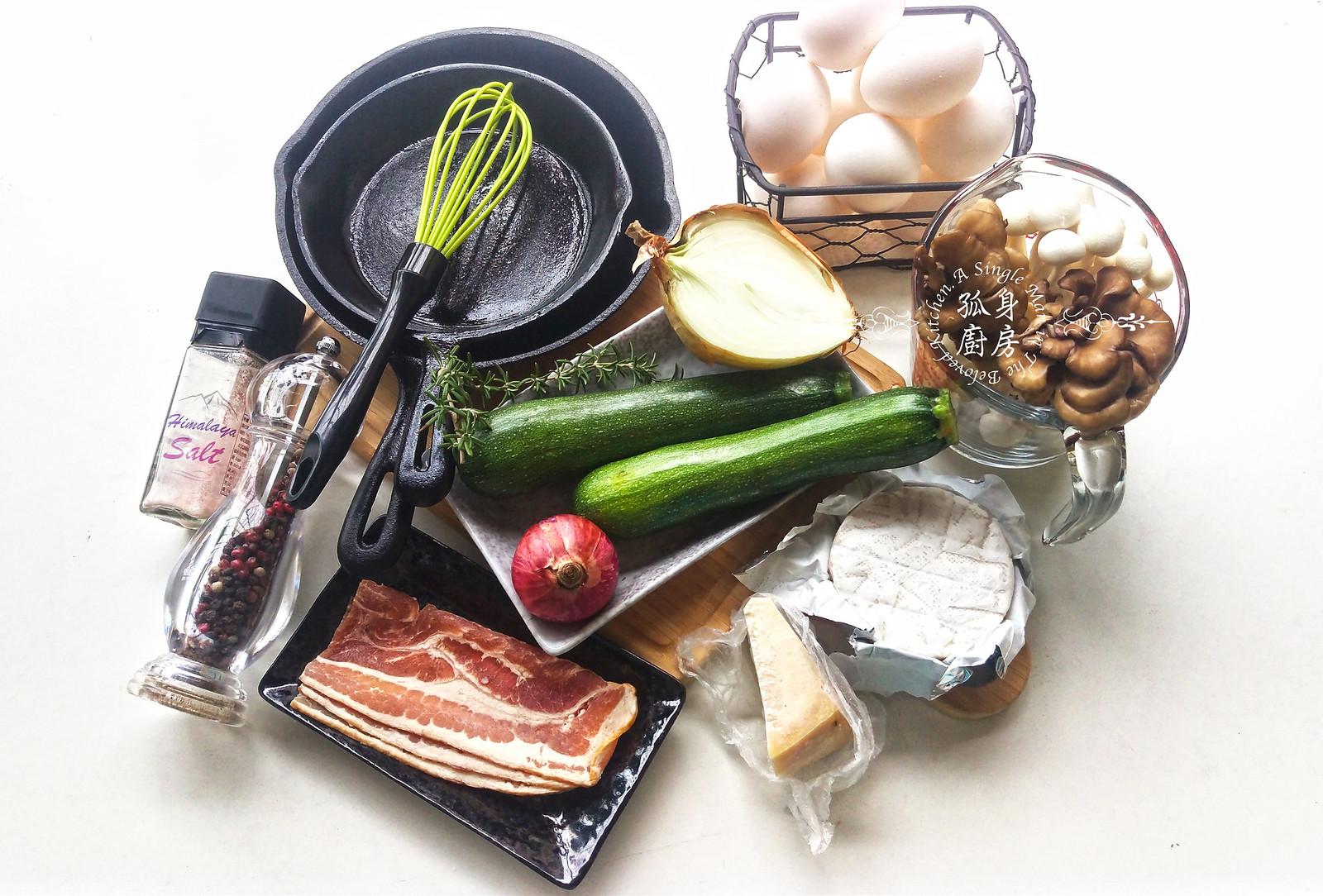 孤身廚房-清冰箱簡單早午餐!培根野菇櫛瓜義式烘蛋Frittata2