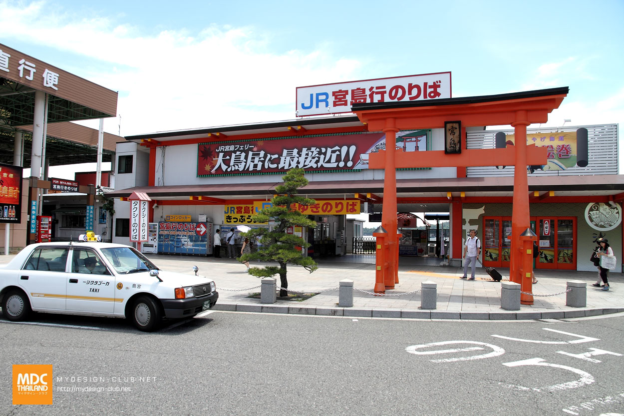 MDC-Japan2015-373