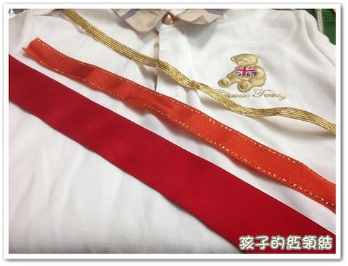 150720-領帶款式的決定