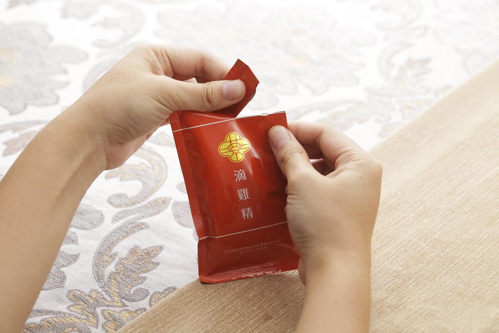 台中蔡記滴雞精~我喝過最純淨的雞精01 (3)