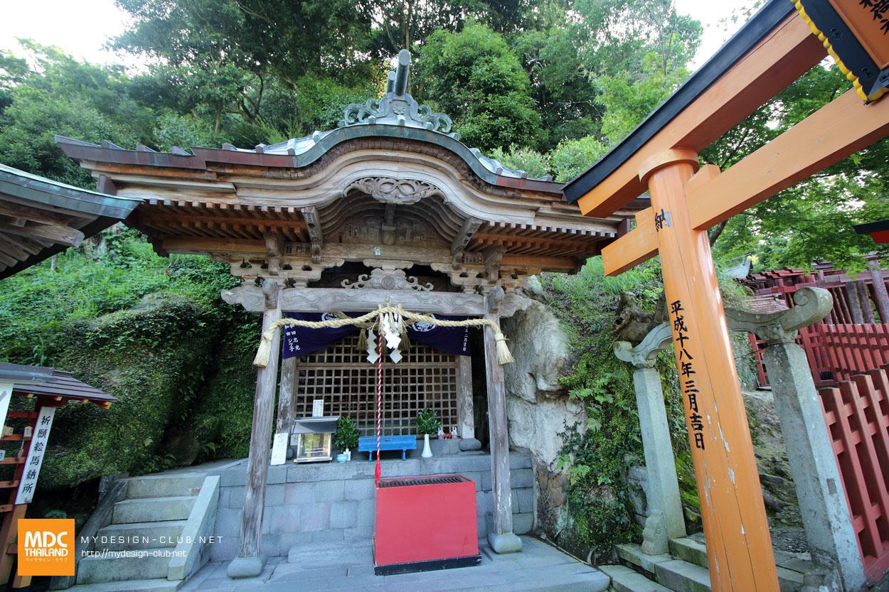 MDC-Japan2015-320